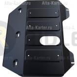 Защита АвтоБРОНЯ для картера и КПП JAC S5 (Eagle) 2013-2021. Артикул 111.09201.1