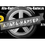 Защита Alfeco для картера и КПП ZAZ Chance 2009-2014. Артикул ALF.05.03