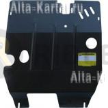 Защита Мотодор для картера, КПП Hafei Simbo 2006-2021. Артикул 04602