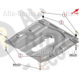 Защита алюминиевая Alfeco для картера и КПП (малая) Ravon R3 Nexia 2015-2021. Артикул ALF.05.07 AL5