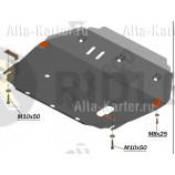Защита алюминиевая Alfeco для картера и КПП Jac S3 2014-2021. Артикул ALF.56.01 AL5