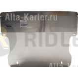 Защита алюминиевая АВС-Дизайн для передний части днища Smart ForTwo 2007-2014. Артикул 37.02ABC