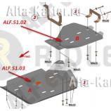 Защита Alfeco для редуктора Acura MDX III 2014-2021. Артикул ALF.51.03