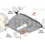 Защита алюминиевая Alfeco для картера и КПП Ravon R3 Nexia 2015-2021. Артикул ALF.05.05 AL4