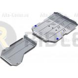 Защита алюминиевая Rival для картера, КПП и РК Maserati Levante 2016-2017. Артикул K333.3601.1