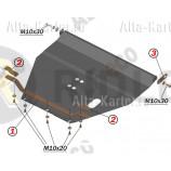 Защита алюминиевая Alfeco для картера и КПП Rover 600 1993-1999. Артикул ALF.09.18 AL4