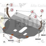 Защита алюминиевая Alfeco для картера и КПП JAC S5 2013-2021. Артикул ALF.56.02 AL4