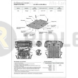 Защита алюминиевая Rival для картера Genesis G70 4WD 2018-2021. Артикул 333.2841.1