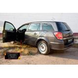 Накладки на внутренние пороги передних дверей (2шт.) Opel Astra универсал 2006-2012