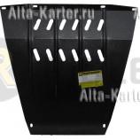 Защита Мотодор для радиатора, двигателя, КПП BAW Fenix 1065 2006-2021. Артикул 25702
