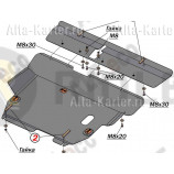 Защита алюминиевая Alfeco для картера и КПП Hafei Simbo 2006-2008. Артикул ALF.14.29 AL4