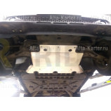 Защита алюминиевая АВС-Дизайн для передний части днища Smart Forfour 2014-2021. Артикул 37.04ABC