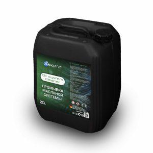 Akkora Oil System Cleaner (очиститель масляной системы) 20л