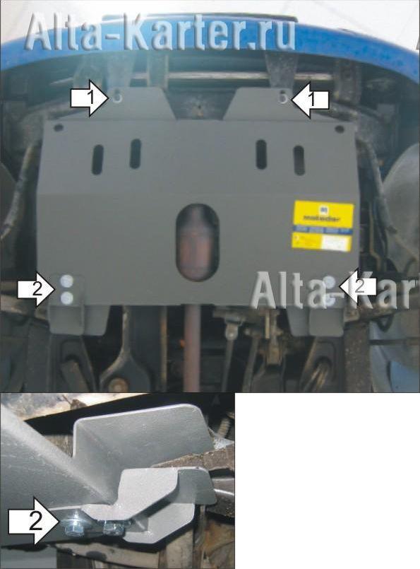 Защита Мотодор для картера, КПП Hafei Brio 2008-2021. Артикул 04601