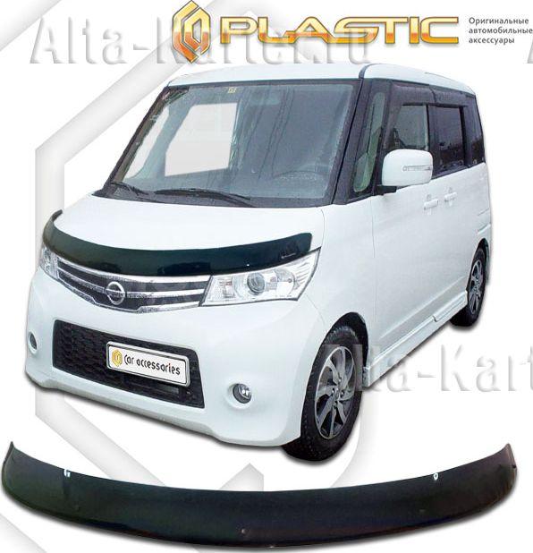 Дефлектор СА Пластик для капота (Classic черный) Nissan Roox 2009-2013. Артикул 2010010112943