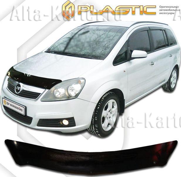 Дефлектор СА Пластик для капота (Classic черный) Opel Zafira 2006-2011. Артикул 2010010101671
