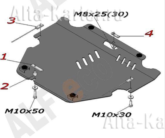 Защита Alfeco для картера и КПП Ford S-Max 2006-2015. Артикул ALF.07.23
