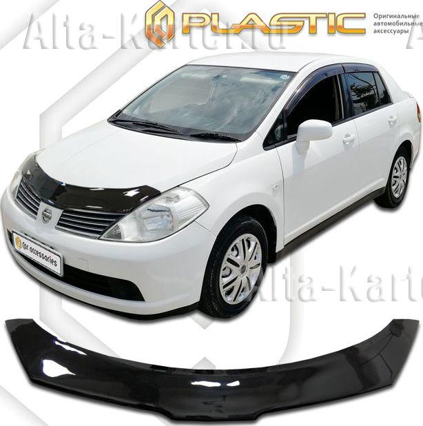 Дефлектор СА Пластик для капота (Classic черный) Nissan Tiida Latio седан SJC11, SC11, S 2004-2012. Артикул 2010010107413