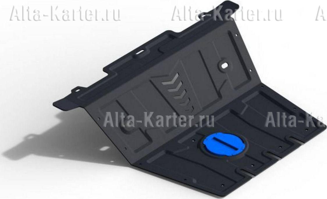 Защита Rival для картера (часть 1) Lexus GX 460 II, II рестайлинг 2009-2021. Артикул 222.5783.1