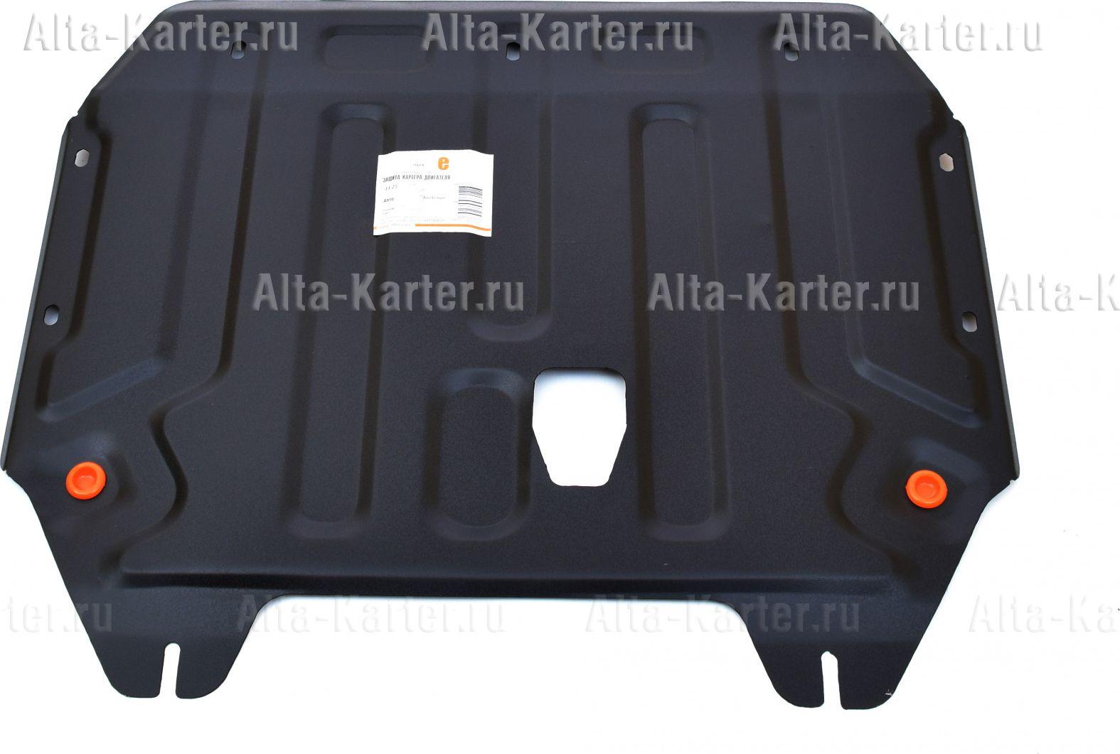 Защита Alfeco для картера и КПП Kia Venga 2010-2018. Артикул ALF.11.25