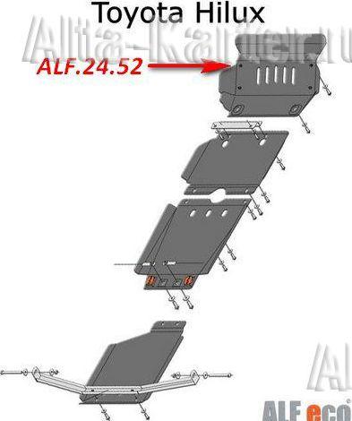 Защита Alfeco для радиатора Toyota Fortuner I рестайлинг 2012-2015. Артикул ALF.24.52 st