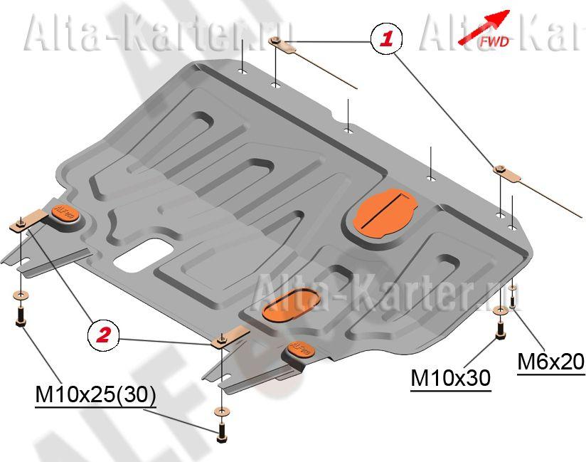 Защита Alfeco для картера и КПП Nissan Wingroad Y12 2005-2021. Артикул ALF.15.50 st