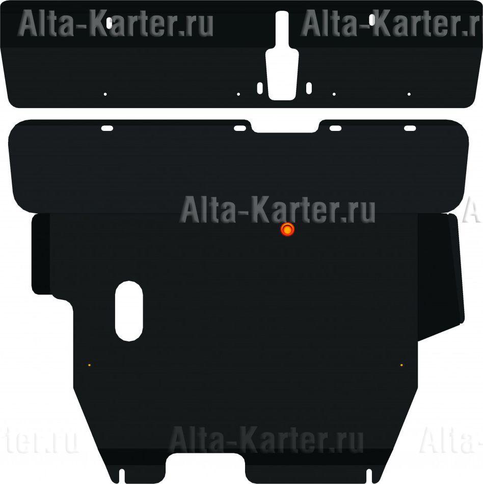 Защита Alfeco для картера и КПП Hafei Simbo 2006-2008. Артикул ALF.14.29