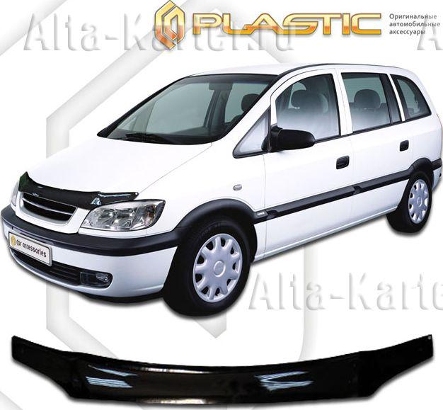 Дефлектор СА Пластик для капота (Classic черный) Opel Zafira 2001-2004. Артикул 2010010104542