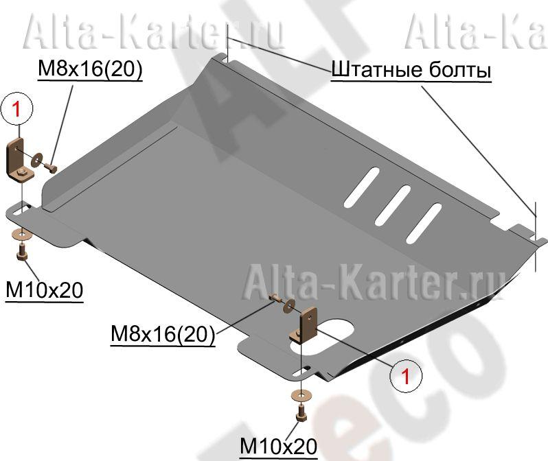 Защита Alfeco для картера и КПП Suzuki Wagon R I 1997-2000. Артикул ALF.23.13