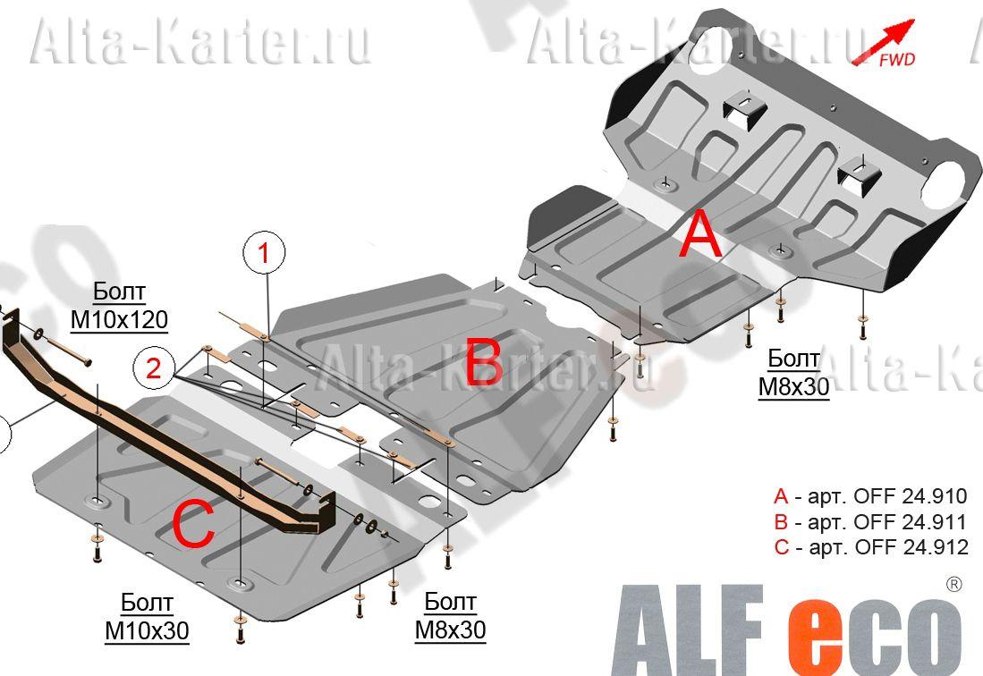 Защита Alfeco для радиатора, картера, редуктора переднего моста, КПП, раздатки, топливного бака Toyota Hilux Revo OFFroad 2015-2021. Артикул ALF.24.910-24.913