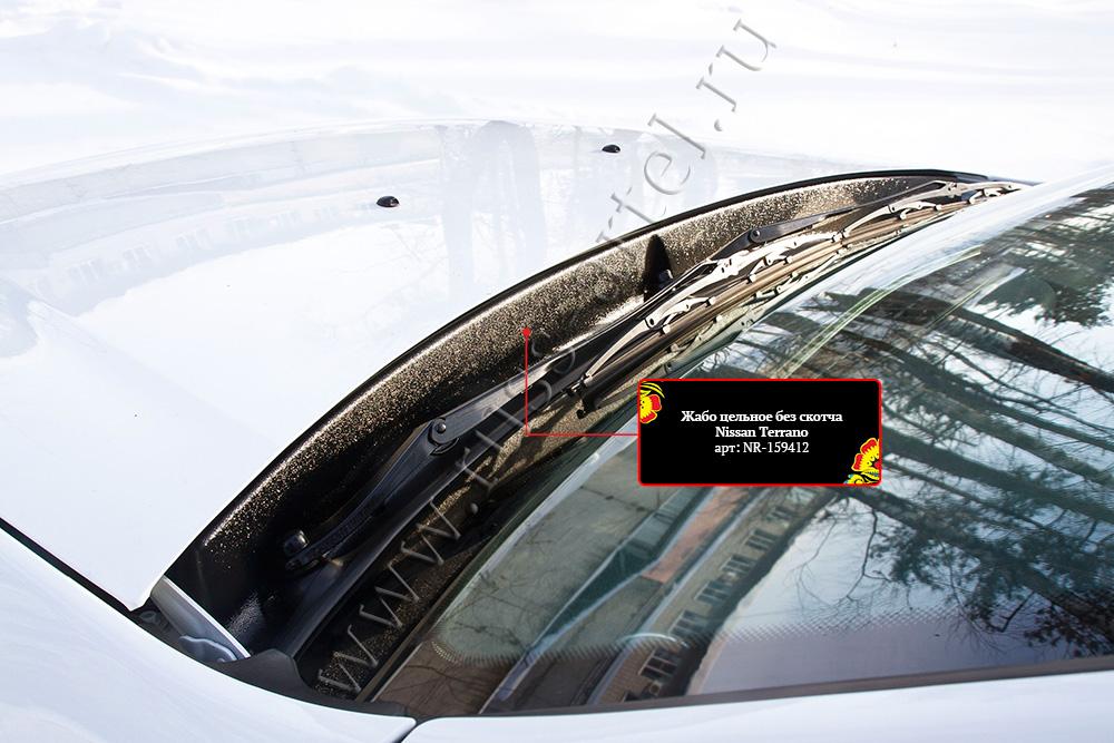 Жабо цельное без скотча 3 мм Nissan Terrano 2016-