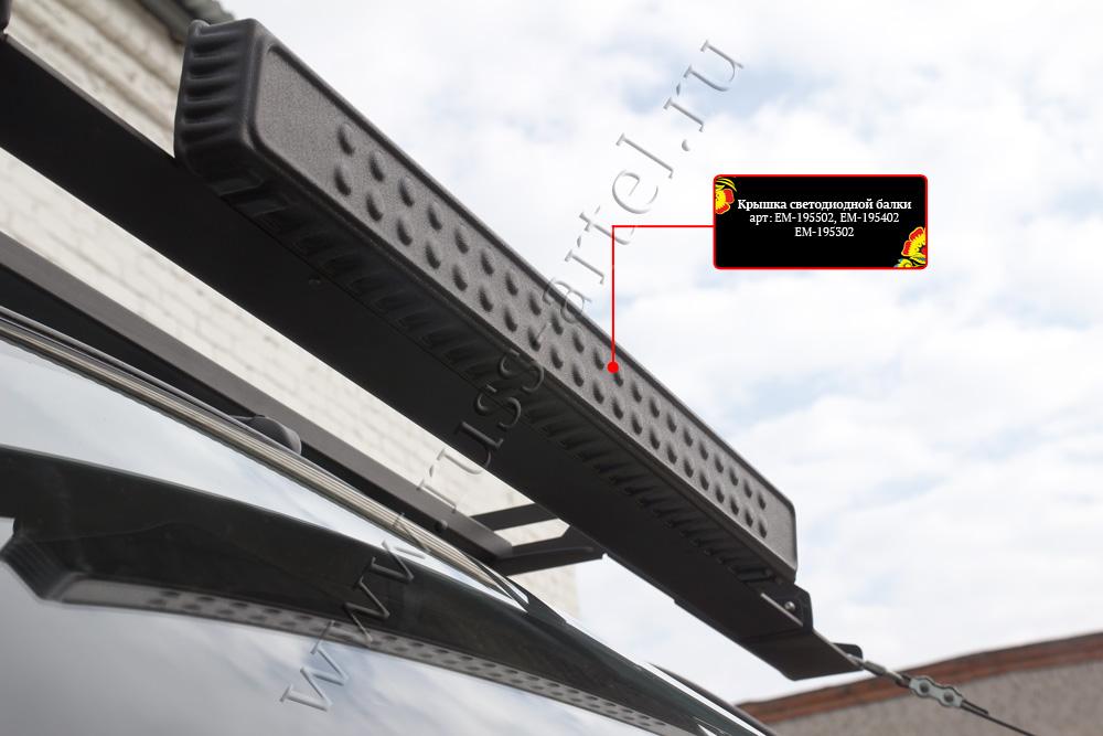 Крышка светодиодной балки 750х70 мм Универсальные изделия