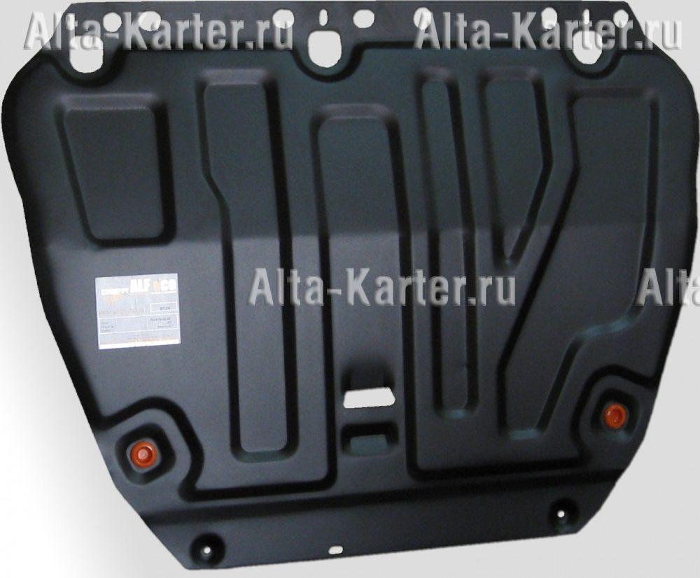 Защита Alfeco для картера и КПП Ford Grand C-Max II 2011-2021. Артикул ALF.07.26 st
