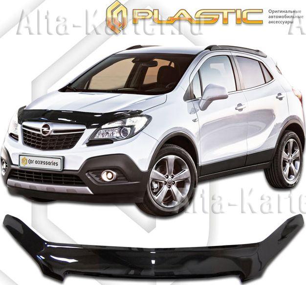 Дефлектор СА Пластик для капота (Classic черный) Opel Mokka 2012 по наст. вр.. Артикул 2010010108175