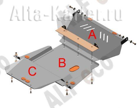 Защита Alfeco для картера и КПП Nissan Mistral 1994-1999. Артикул ALF.15.55