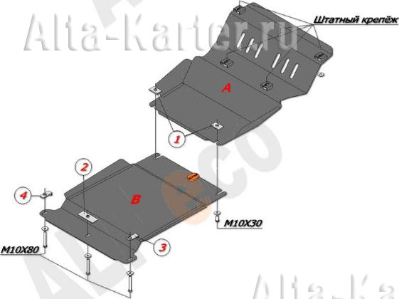 Защита Alfeco для картера и КПП Ford Ranger II 2006-2011. Артикул ALF.07.13+ALF.07.14