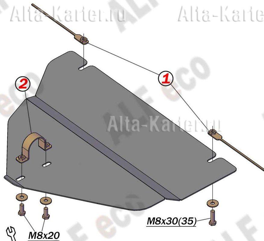 Защита Alfeco для РК Kia Sportage I 1993-2006. Артикул ALF.11.35