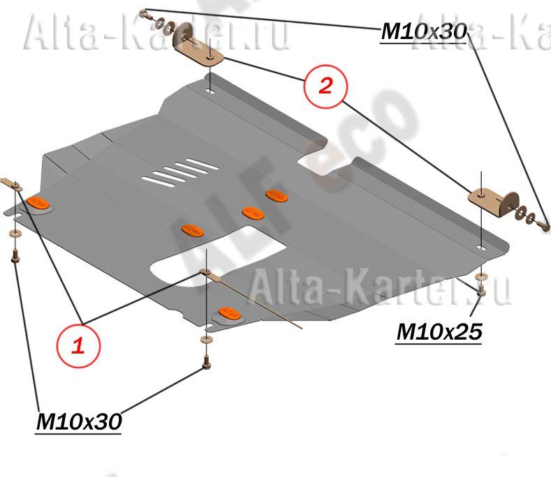 Защита Alfeco для картера и КПП Toyota Caldina III T240 2WD 2002-2007. Артикул ALF.24.152
