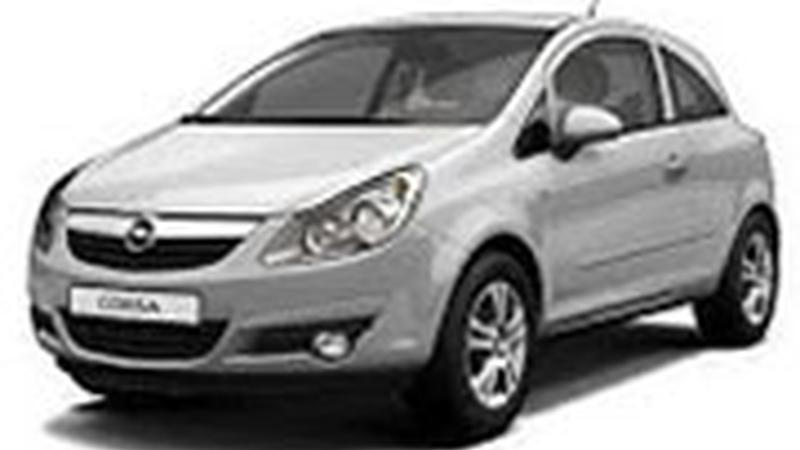 Авточехол для Opel Corsa D купе (2006-2014)