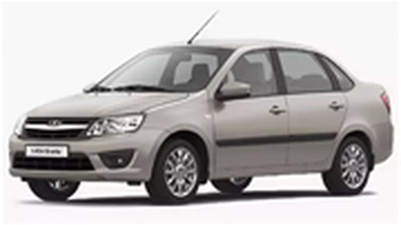 Авточехол для Lada Granta седан (2011+)