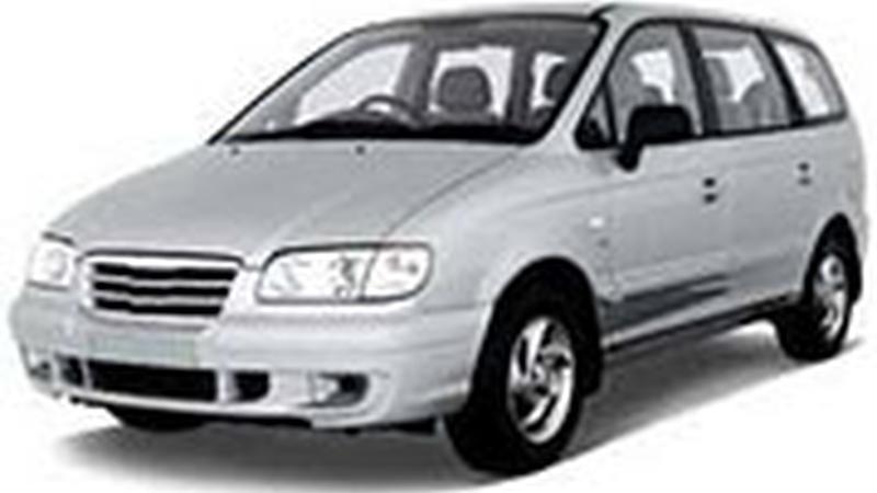 Авточехол для Hyundai Trajet (2000-2009)