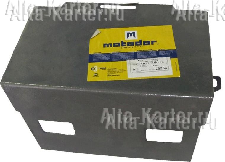 Защита (кожух) Мотодор для аккумулятора Hyundai H100 Porter 2004-2015. Артикул 20906