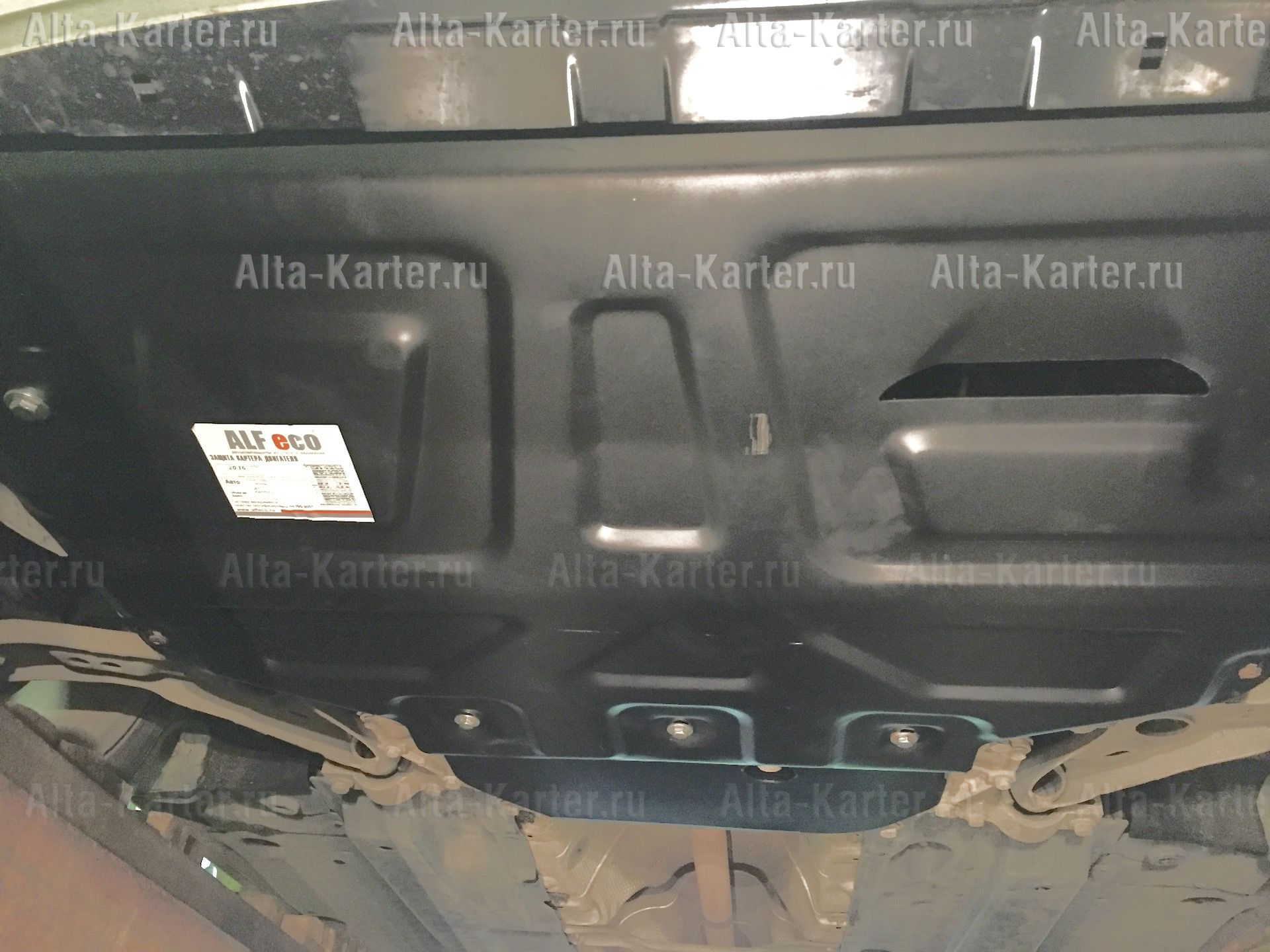 Защита Alfeco для картера и КПП (с полкой) Skoda Octavia A5 2004-2013. Артикул ALF.20.16 st