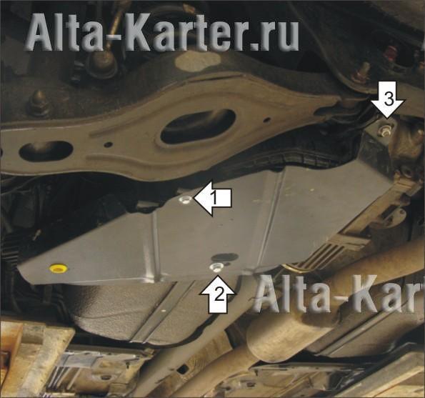 Защита (кожух) Мотодор для топливного фильтра Peugeot 4007 2007-2011. Артикул 01615
