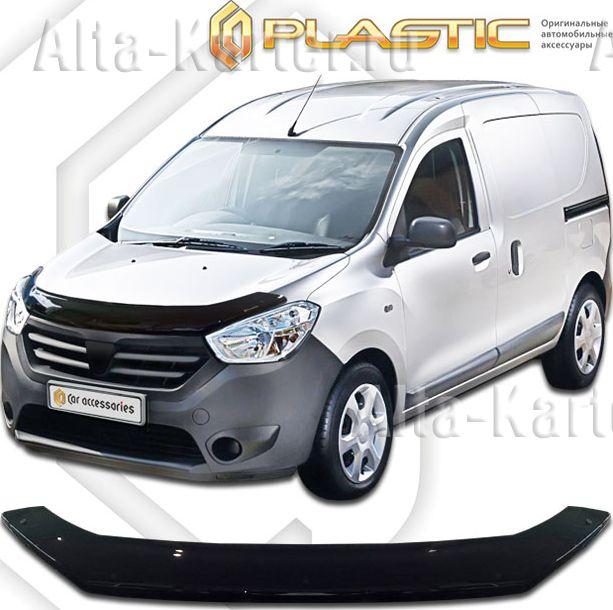 Дефлектор СА Пластик для капота (Classic черный) Renault Dokker 2012 по наст. вр.. Артикул 2010010113261