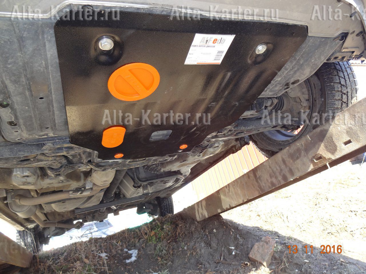 Защита Alfeco для картера и КПП Honda Jazz II 2008-2014. Артикул ALF.09.14