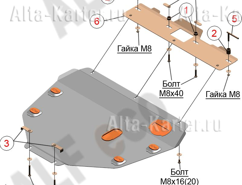 Защита Alfeco для картера и КПП Honda Stepwgn IV 2WD 2009-2015. Артикул ALF.09.42