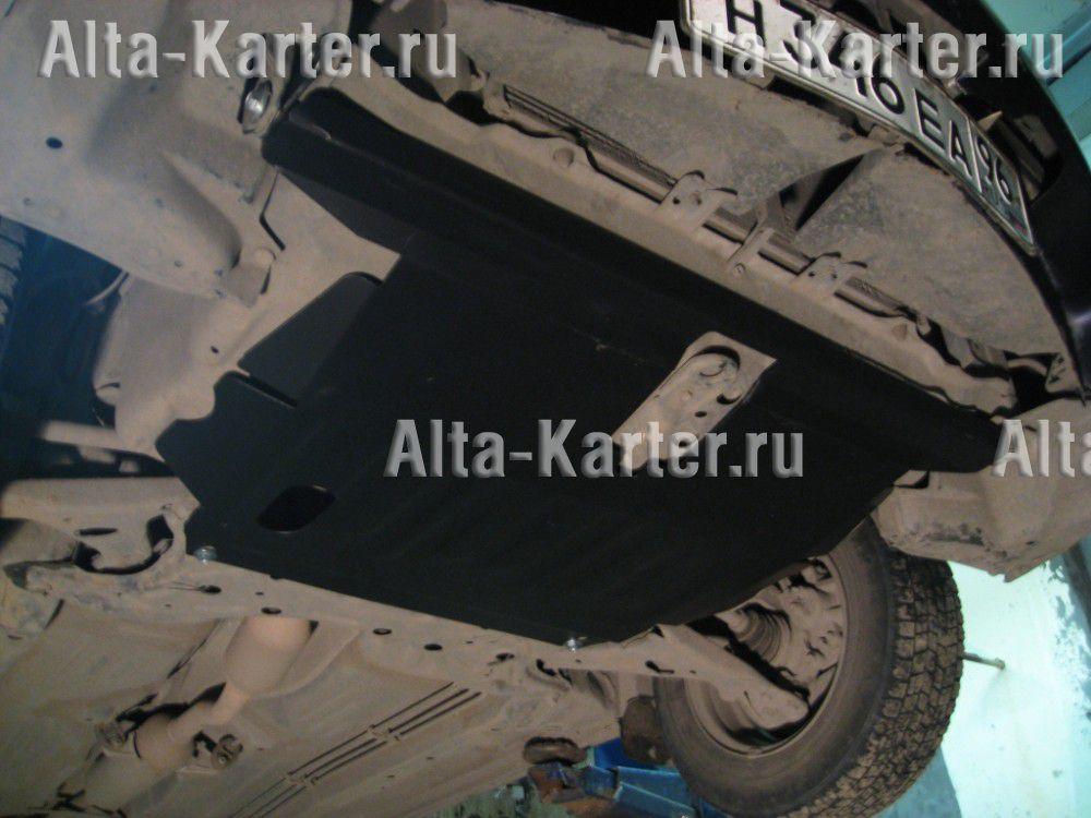 Защита ТриАВС для картера и КПП BYD F3 2007-2021. Артикул 15.736.C2