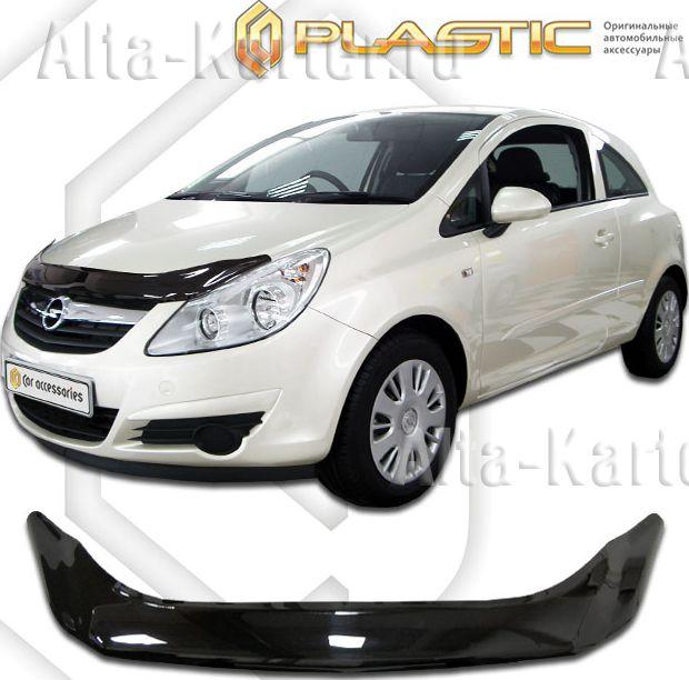 Дефлектор СА Пластик для капота (Classic черный) Opel Corsa D 2006-2014. Артикул 2010010101862