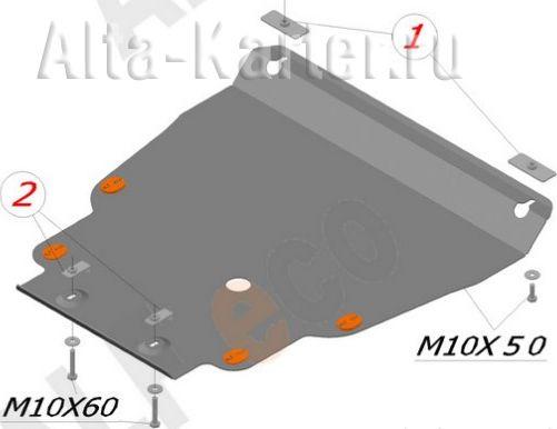Защита Alfeco для картера (на пыльник) Lexus GS 350 2007-2012. Артикул ALF.12.07